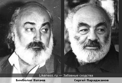 Бимболат (Бибо) Ватаев и Сергей Параджанов