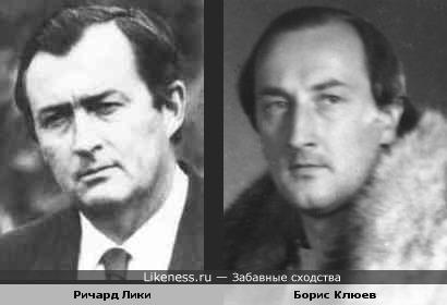 Ричад Лики и Борис Клюев
