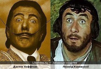 Дастин Хоффман и Леонид Каневский