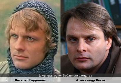 Петерис Гаудиньш и Александр Носик
