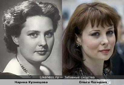 Марина Кузнецова (Абрикосова) и Ольга Погодина