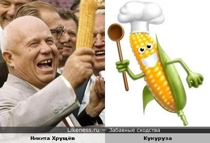 Никита Хрущёв и его любимый злак
