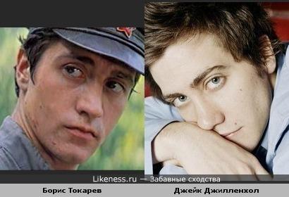 Борис Токарев и Джейк Джилленхол