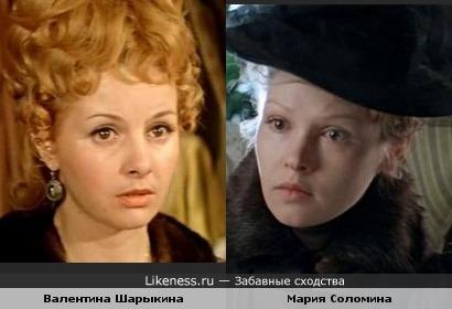 Валентина Шарыкина и Мария Соломина