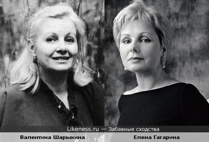 Валентина Шарыкина и Елена Гагарина