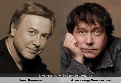 Олег Вавилов и Александр Чевычелов
