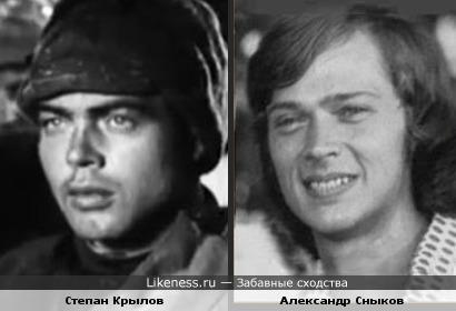 Степан Крылов и Александр Сныков