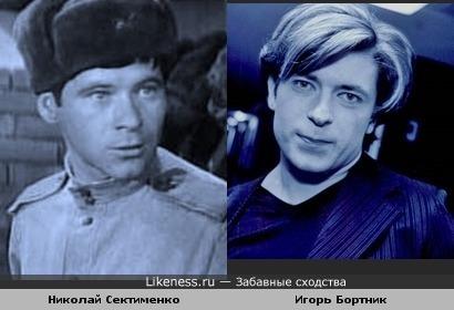 Николай Сектименко и Игорь Бортник