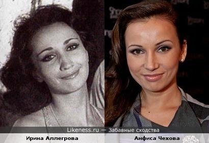 Ирина Аллегрова и Анфиса Чехова