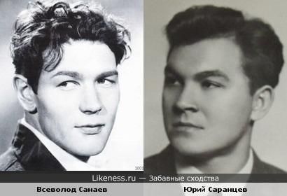 Актёры Всеволод Санаев и Юрий Саранцев