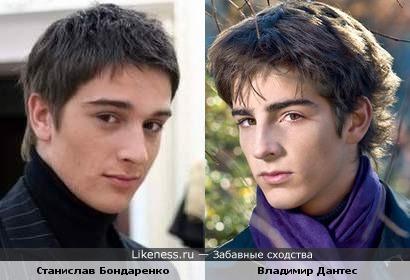 Станислав Бондаренко и Владимир Дантес