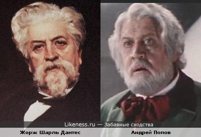 Жорж Шарль Дантес на портрете Каролюса-Дюрана и Андрей Попов в образе Тургенева