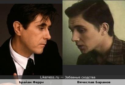 Брайан Ферри и Вячеслав Баранов