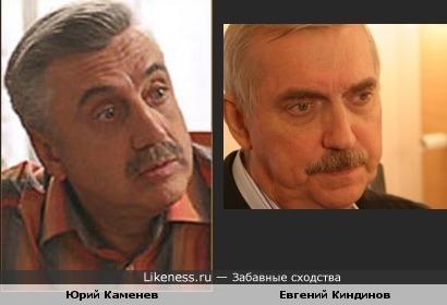 Актёры Юрий Каменев и Евгений Киндинов