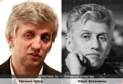 Евгений Митта и Юрий Айзеншпис