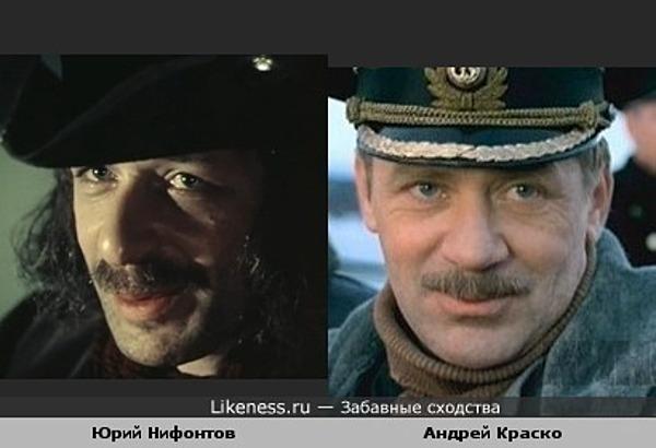Юрий Нифонтов на этой фотографии напомнил Андрея Краско