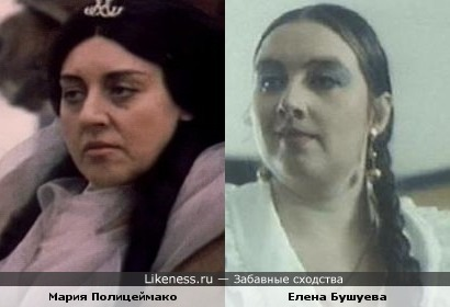 Мария Полицеймако и Елена Бушуева