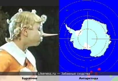 Карта Антарктиды похожа на Буратино без колпачка и без чубчика, но со вздёрнутым носом)