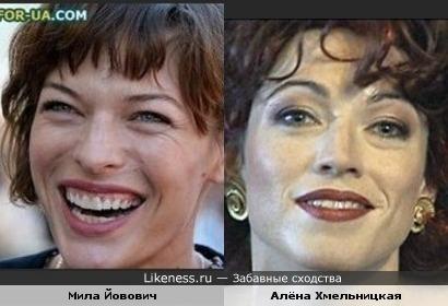 Мила Йовович на этом фото очень напомнила Алёну Хмельницкую