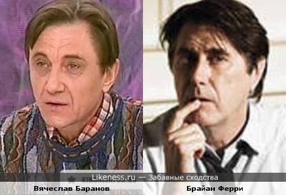 Вячеслав Баранов и Брайан Ферри