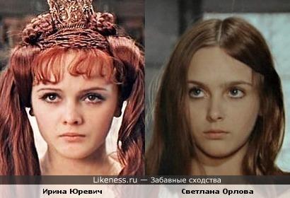 Ирина Юревич и Светлана Орлова