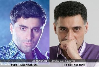 Гурам Баблишвили и Тигран Кеосаян