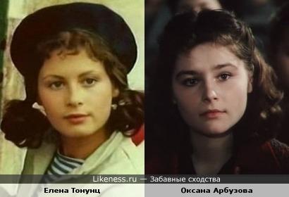 Елена Тонунц и Оксана Арбузова