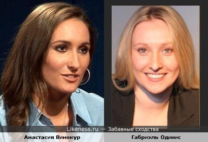 Анастасия Винокур и Габриэль Одинис