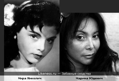 Мира Николич и Марина Юденич