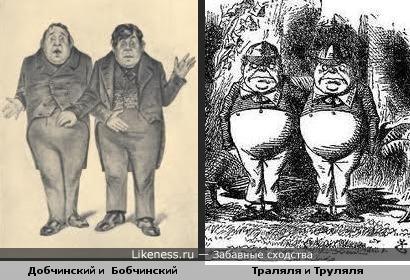 Персонажи Гоголя и Кэрролла похожи