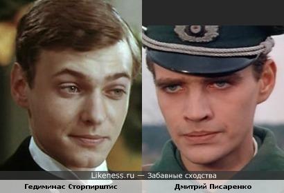Гедиминас Сторпирштис и Дмитрий Писаренко