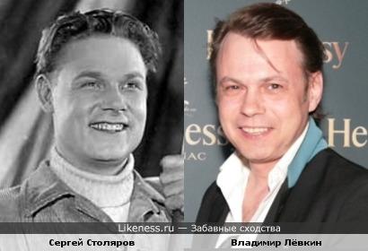 Сергей Столяров и Владимир Лёвкин