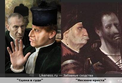 Игорь Жижикин в работе Екатерины Рождественской и персонаж картины Босха