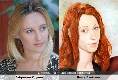 Актриса Габриэль Одинис и Дима Бикбаев в проекте Екатерины Рождественской