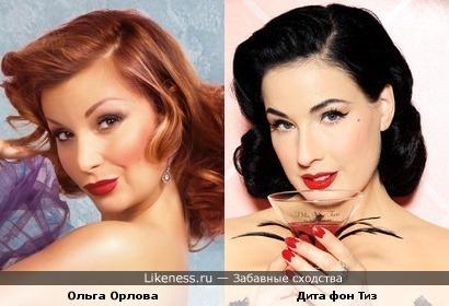 Ольга Орлова на фото Екатерины Рождестенской и Дита фон Тиз