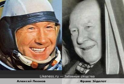 Алексей Леонов и Франк Эйделот