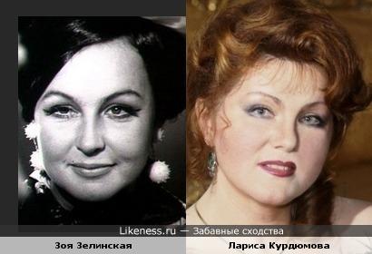 Зоя Зелинская и Лариса Курдюмова