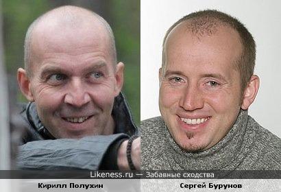 Кирилл Полухин и Сергей Бурунов