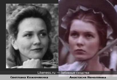 Светлана Кожемякина и Анастасия Немоляева