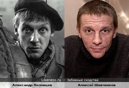 Александр Половцев и Алексей Шевченков