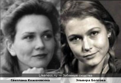 Светлана Кожемякина и Эльвира Болгова