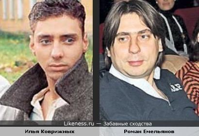 Илья Коврижных и Роман Емельянов