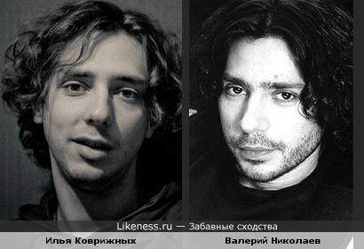 Илья Коврижных и Валерий Николаев