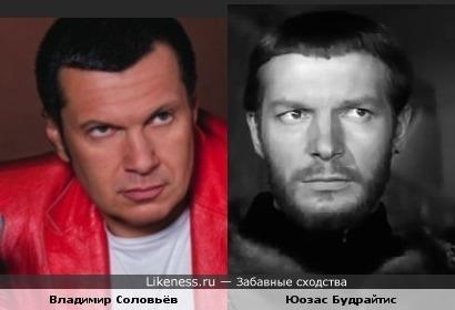 Владимир Соловьёв и Юозас Будрайтис