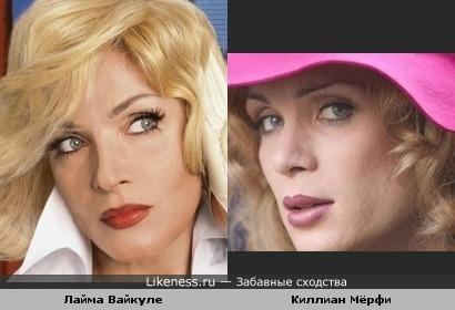 Лайма Вайкуле и Киллиан Мёрфи
