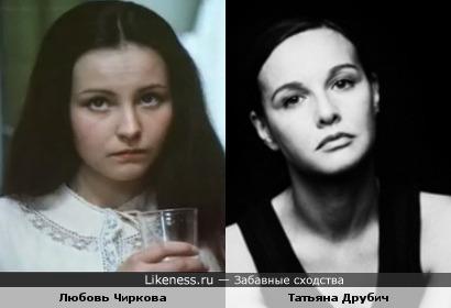 Любовь Чиркова и Татьяна Друбич