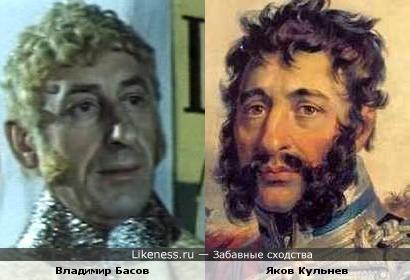 Владимир Басов и Яков Кульнев