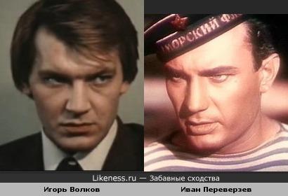 Актёры Игорь Волков и Иван Переверзев