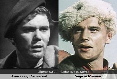 Александр Галевский и Георгий Юматов