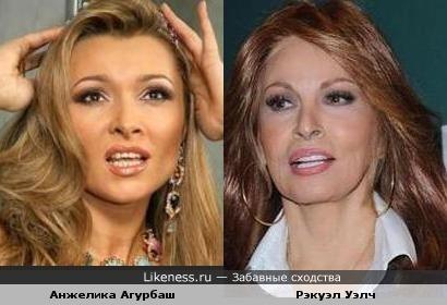 Анжелика Агурбаш немного похожа на Рэкуэл Уэлч